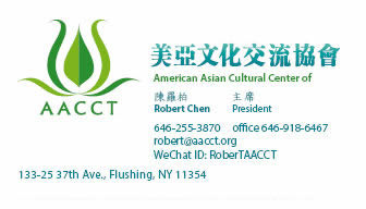 Robert Chen Business Card